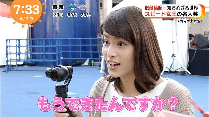 nagashima20170407_29.jpg