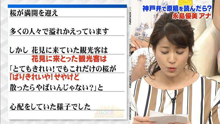nagashima20170409_05.jpg