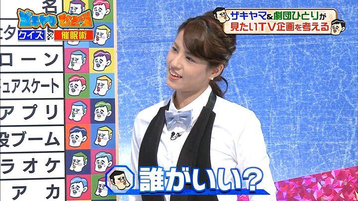 nagashima20170409_16.jpg