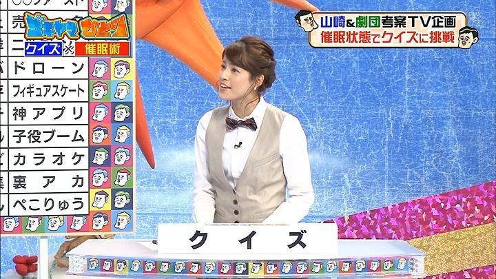 nagashima20170409_19.jpg