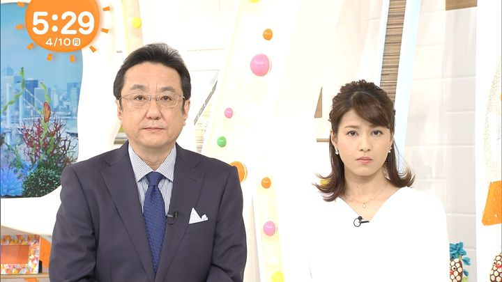 nagashima20170410_03.jpg