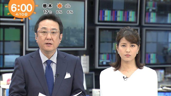 nagashima20170410_06.jpg
