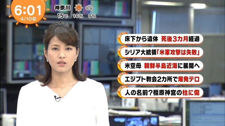 nagashima20170410_07.jpg