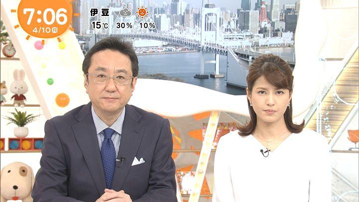 nagashima20170410_12.jpg