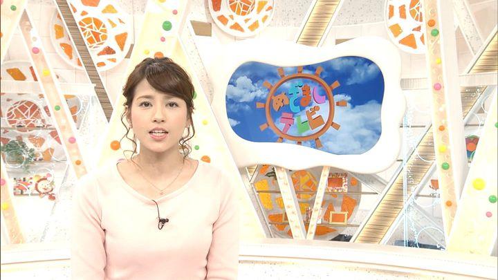 nagashima20170411_01.jpg
