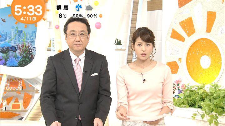 nagashima20170411_03.jpg