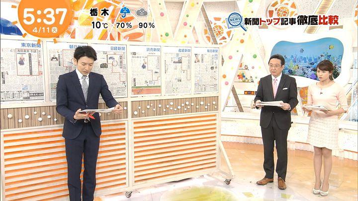 nagashima20170411_04.jpg