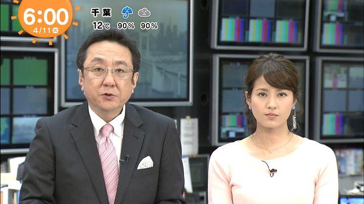 nagashima20170411_05.jpg