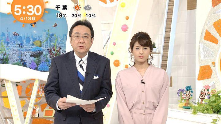 nagashima20170413_04.jpg