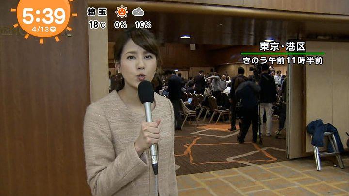 nagashima20170413_07.jpg