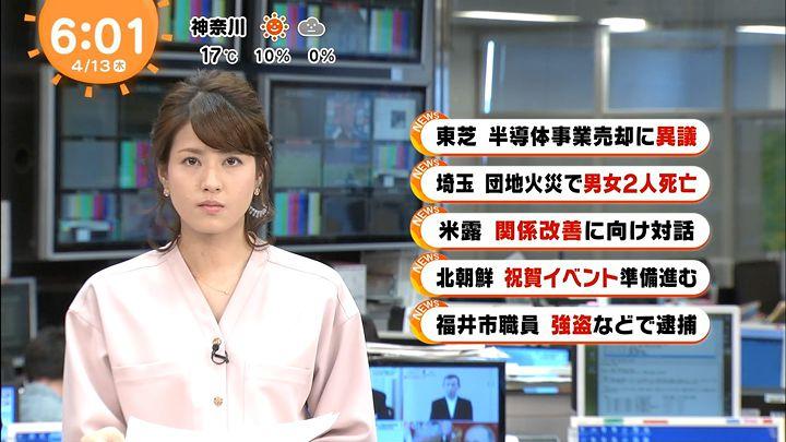nagashima20170413_09.jpg