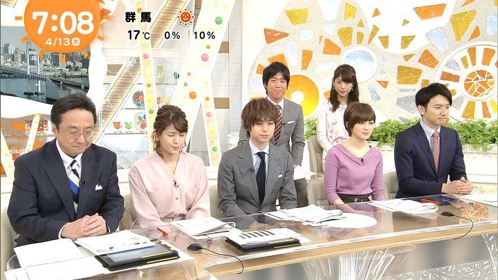 nagashima20170413_12.jpg