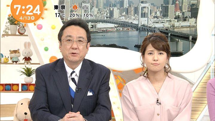 nagashima20170413_14.jpg