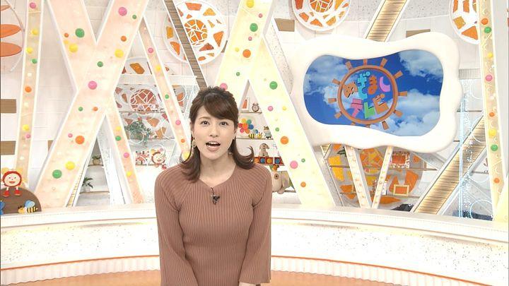 nagashima20170417_02.jpg