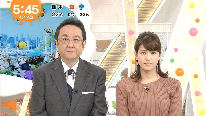 nagashima20170417_06.jpg