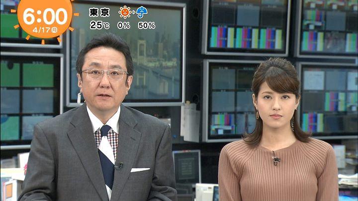 nagashima20170417_07.jpg