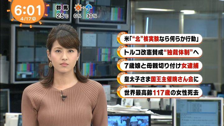 nagashima20170417_08.jpg