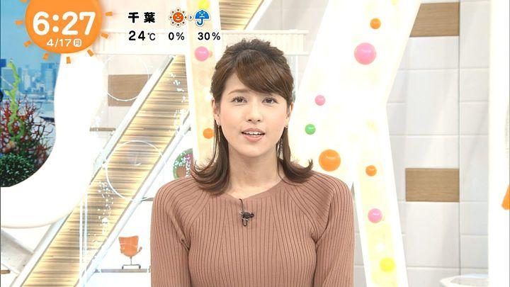 nagashima20170417_11.jpg