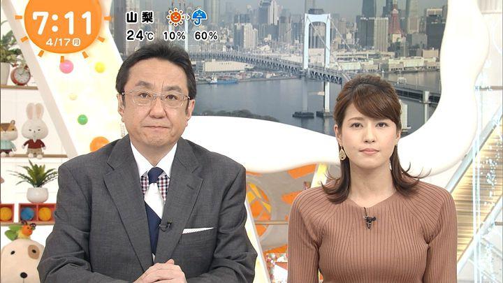 nagashima20170417_18.jpg