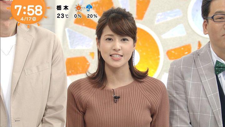 nagashima20170417_20.jpg
