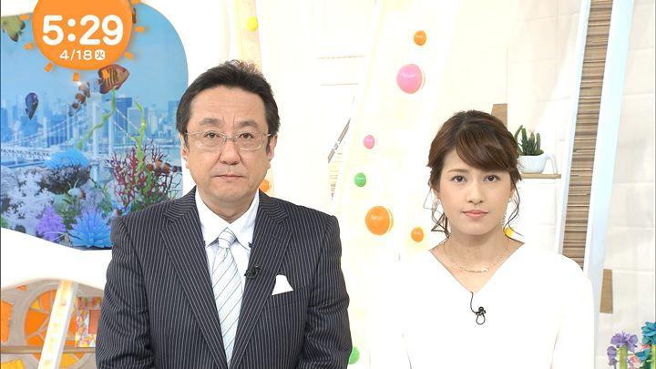 nagashima20170418_02.jpg