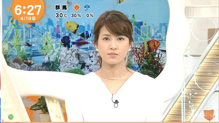 nagashima20170418_08.jpg