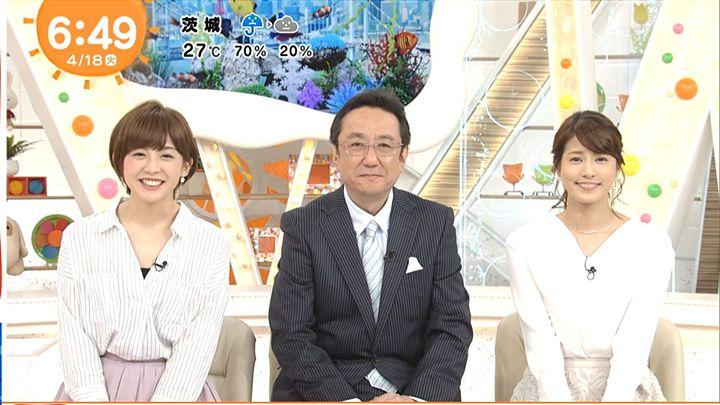 nagashima20170418_09.jpg