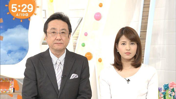nagashima20170419_03.jpg