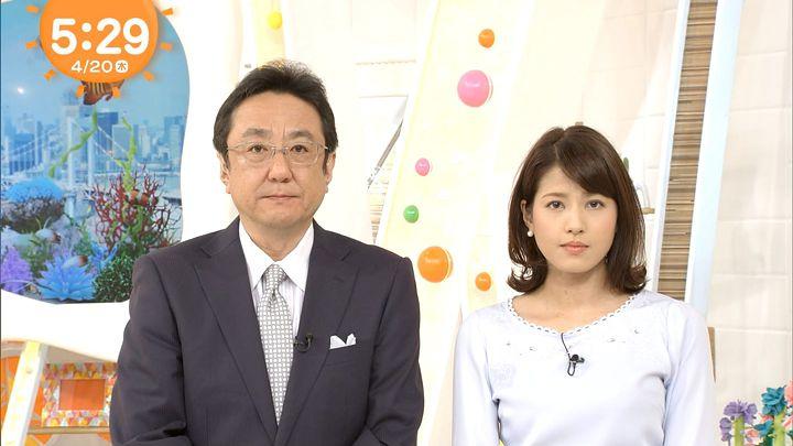 nagashima20170420_03.jpg