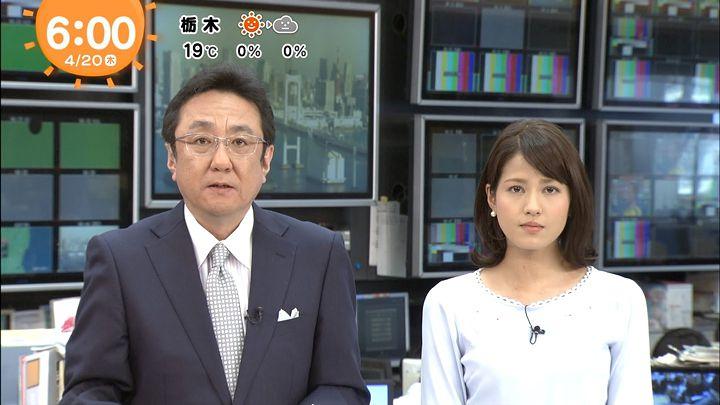 nagashima20170420_05.jpg