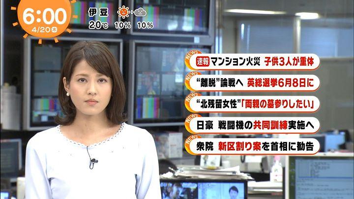 nagashima20170420_06.jpg