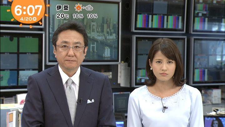 nagashima20170420_07.jpg