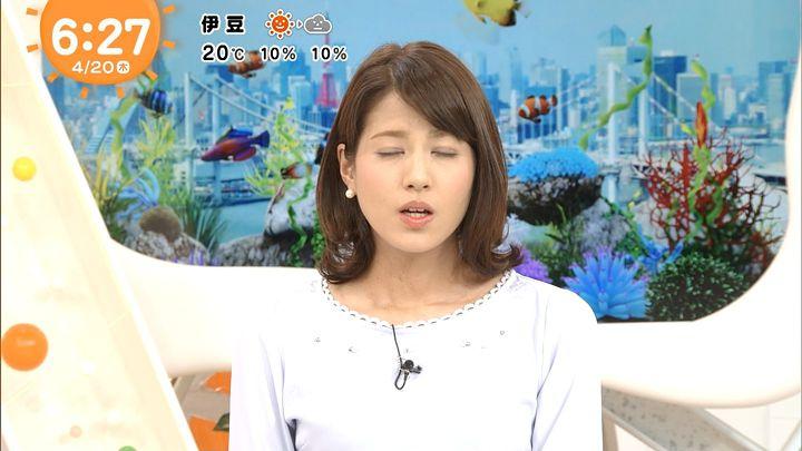 nagashima20170420_09.jpg