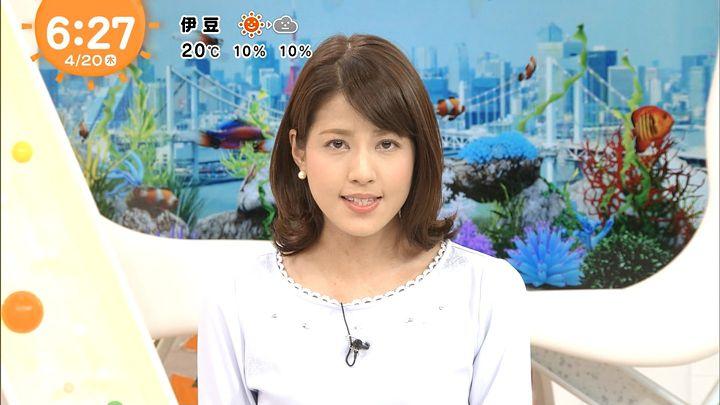 nagashima20170420_10.jpg
