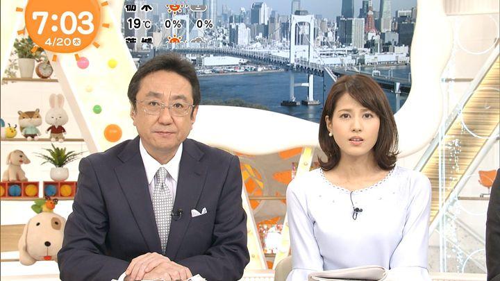 nagashima20170420_11.jpg