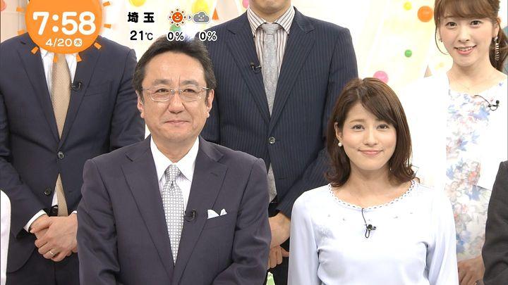nagashima20170420_12.jpg