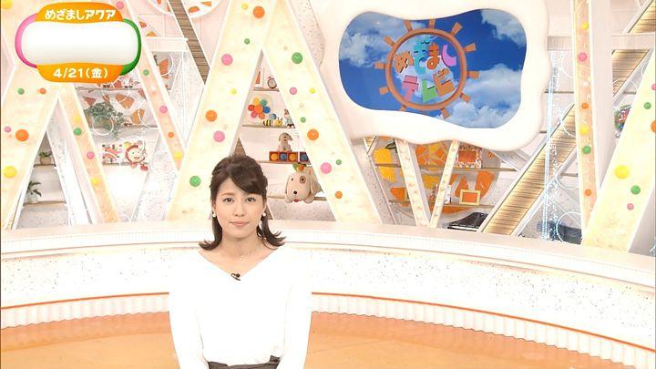 nagashima20170421_01.jpg