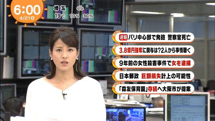 nagashima20170421_08.jpg
