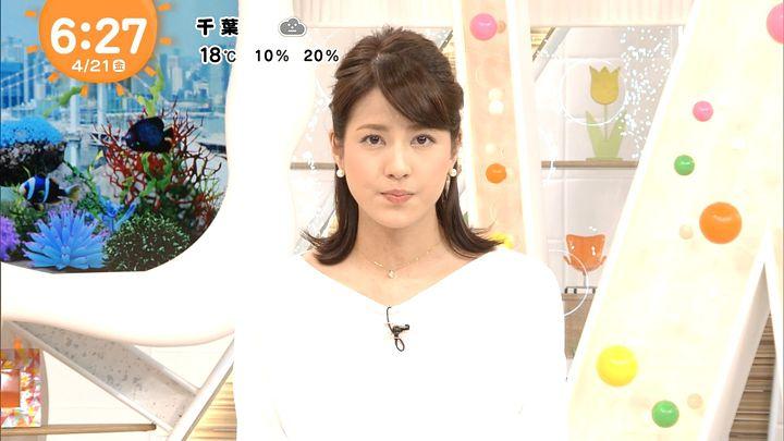 nagashima20170421_12.jpg