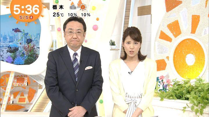 nagashima20170505_04.jpg