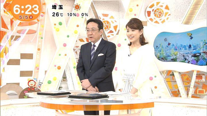 nagashima20170505_08.jpg