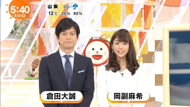 okazoe20170331_02.jpg