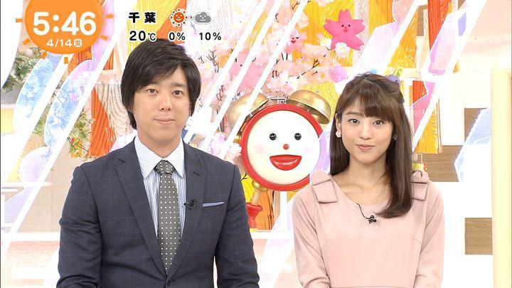 okazoe20170414_04.jpg