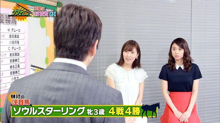 ozawa20170407_07.jpg