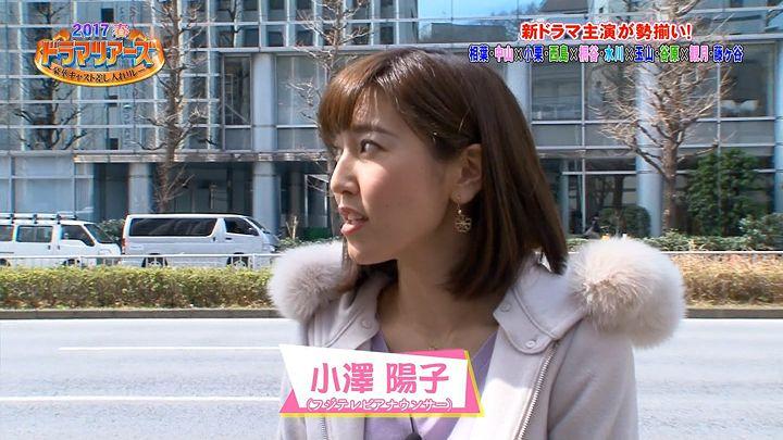 ozawa20170408_20.jpg