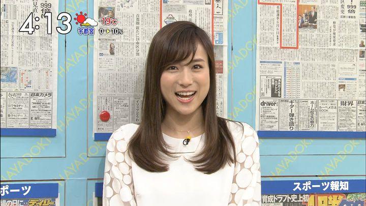 sasagawa20170420_08.jpg