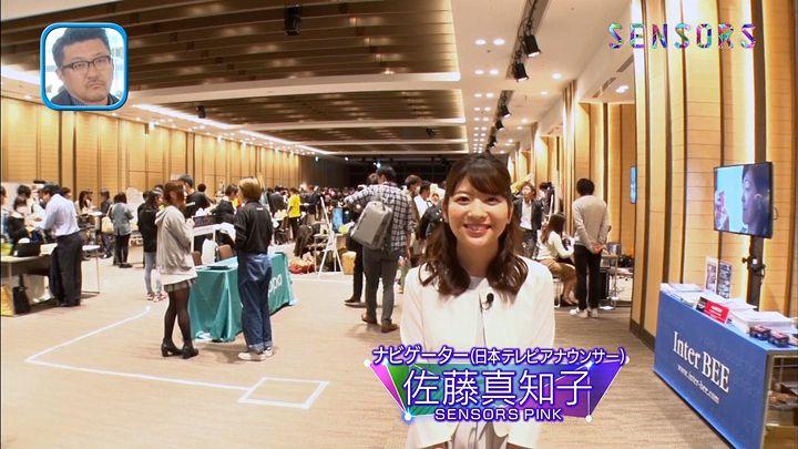 satomachiko20170429_02.jpg