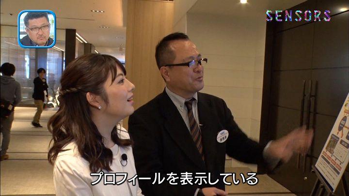 satomachiko20170429_08.jpg