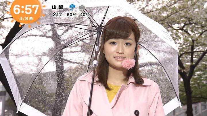 shinohararina20170408_01.jpg