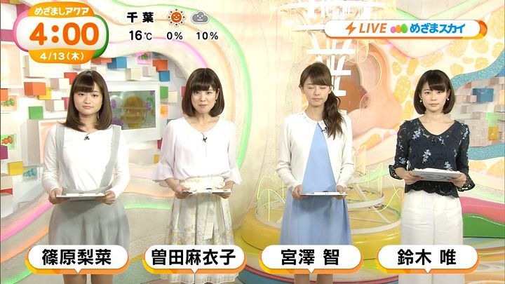 shinohararina20170413_01.jpg